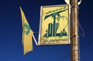 Hezbollah-Lebanon-beirut-wikimedia-300x199