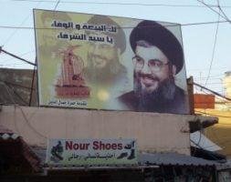 hezbollah-beirut-lebanon-flickr-300x237