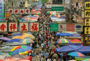 market street in hong kong
