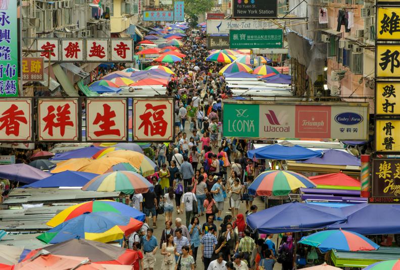 Spotlight on… Hong Kong