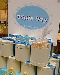 White day goodies