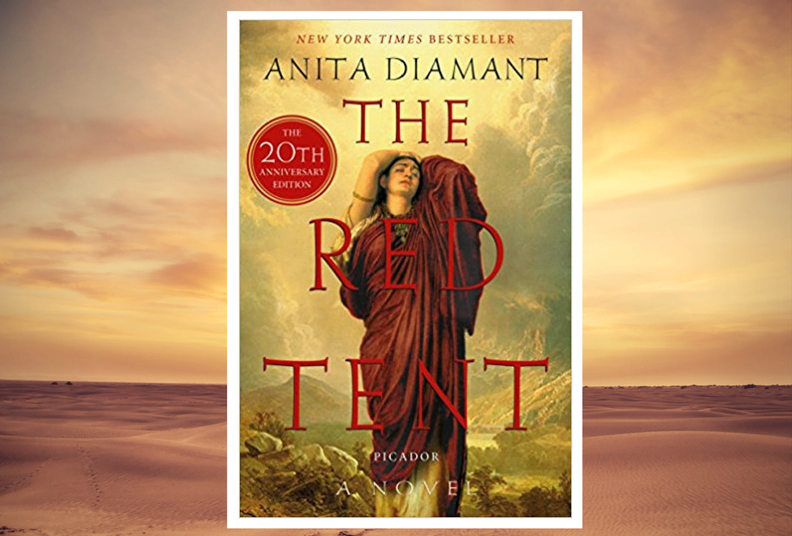 Book Club: The Red Tent by Anita Diamant